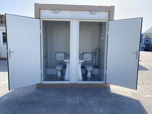 новый санитарный контейнер Karmod Сантехнический